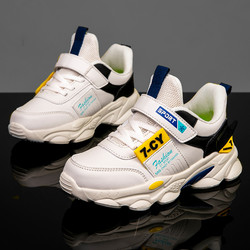 Fashion Kids Sneakers Girls Breathable Leather Waterproof Sport Running Shoes Slip-on Children Light Casual Shoes Tenis Infantil