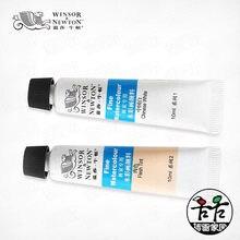 Winsor newton – pigment aquarelle, couleur chair, tube unique, aquarelle chinoise, blanc, peau