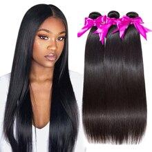 Бразильские прямые пучки волос Reshine 100% человеческие волосы 3/4 шт пучки естественного цвета ткачество пучки Remy волосы для наращивания