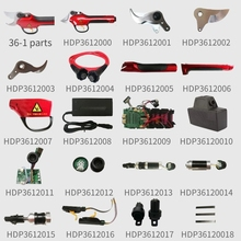 HDP36-1 electric pruning shears parts parts, spare blades, cable, battery driven board