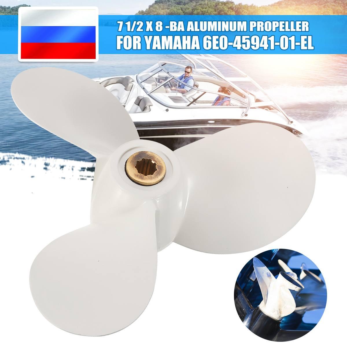 Marine Boat Engine Propeller For Yamaha Outboard Engine Part 71/2X 7-BA #6E0-45943-01-EL