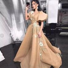 Бальное платье цвета шампанского с коротким рукавом и v образным
