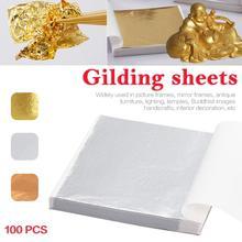 100Pcs Art Craft Design Paper Imitation Gold Sliver Copper Leaf Leaves