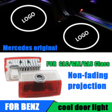 2X For Mercedes Benz GLE GLS GLC amg Led Car Door Logo Laser Projector Light styling Logo light Accessories()