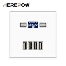 Herepowซ็อกเก็ตUsb 4พอร์ตUSB Fast Charging Socket DC5V 4A Wall Outlet EUมาตรฐานUsb Outletซ็อกเก็ตUsb outlet Usb