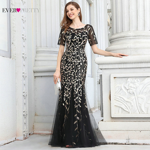 Image 4 - בורגונדי שושבינה שמלות אי פעם די אלגנטי בת ים O צוואר נצנצים מסיבת חתונת שמלת פורמליות שמלות Robe De Soiree 2020