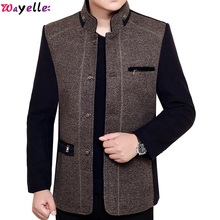цена на Jacket Men's High-Guality Wool Coat Casual Slim Collar Fleece Jacket  Warm Winter Wool Slim Stand Collar Coat