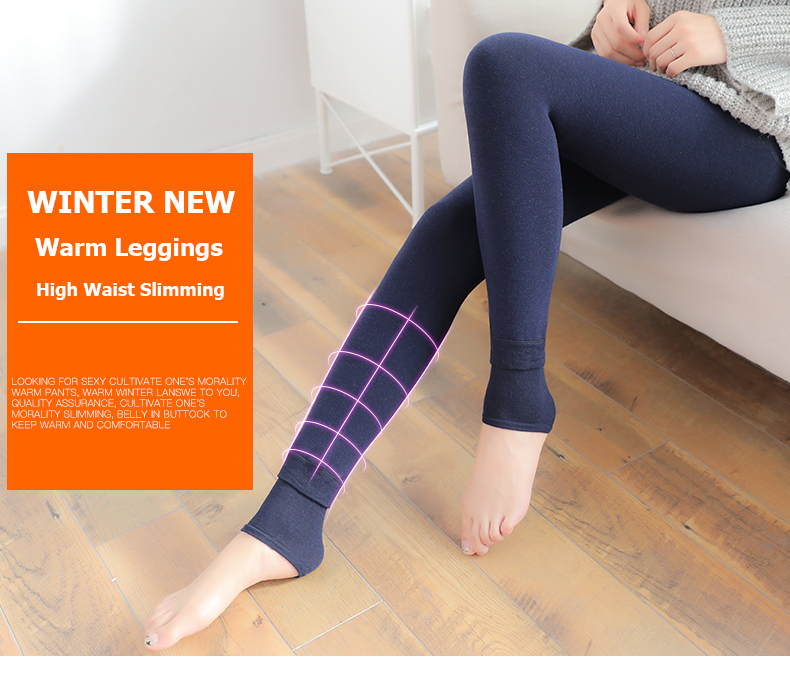 Hd77217dff32742169844d260f47bb797u - Feilibin Winter Women Leggings Thick Winter Warm Pants High Waist Slimming Thicken High Elastic Women's Warm Velvet Leggings