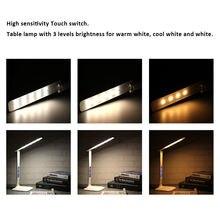 2800 3300k современный Бизнес led офисная настольная лампа сенсорный