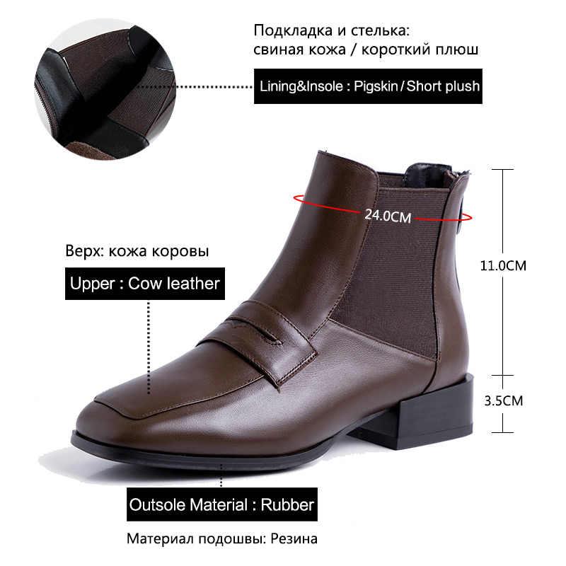 Donna-in 2019 yarım çizmeler kadınlar için hakiki deri zarif kare ayak elastik bayanlar Chelsea çizmeler topuk ayakkabı ile kahverengi siyah