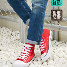 2020 New Vancl Men's High Top Canvas Vulcanize Shoes Fashion Casual Sneakers Ska