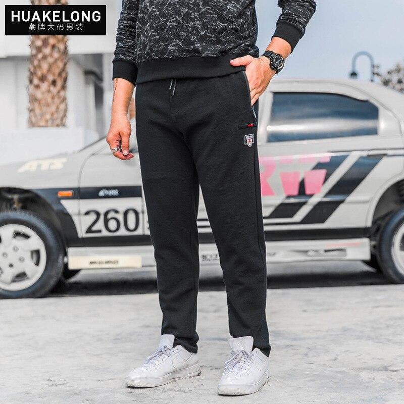 Popular Brand Large Size Plus-sized Menswear Casual Pants Plus-sized MEN'S Sports Pants Pencil Pants 1803326