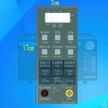 NN-G3850MF NN-G3851MF switch Microwave oven panel membrane switch