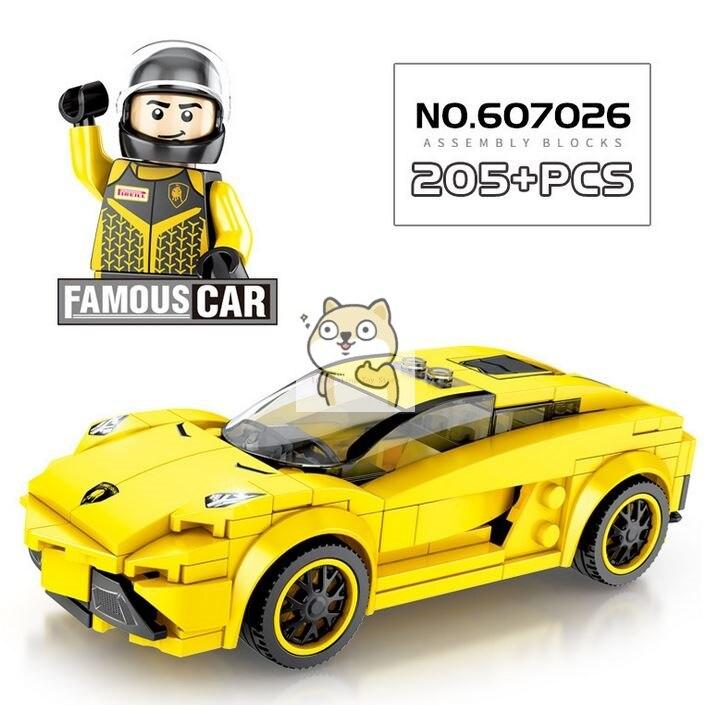 Детские сборные игрушки знаменитый автомобиль супер бегущий гоночный маленькие частицы Волшебные блоки для сборки конструктор-головоломка - Цвет: 026