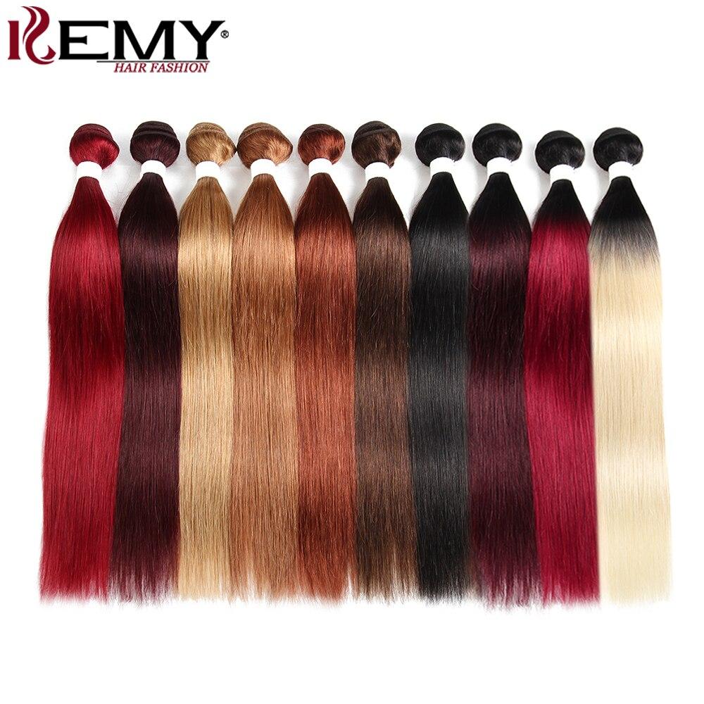 Brazilian Straight Human Hair Bundles KEMY HAIR 8-26 Inch Human Hair Weave Bundles Non-Remy Hair Extensions Can Buy 1/3 Bundles
