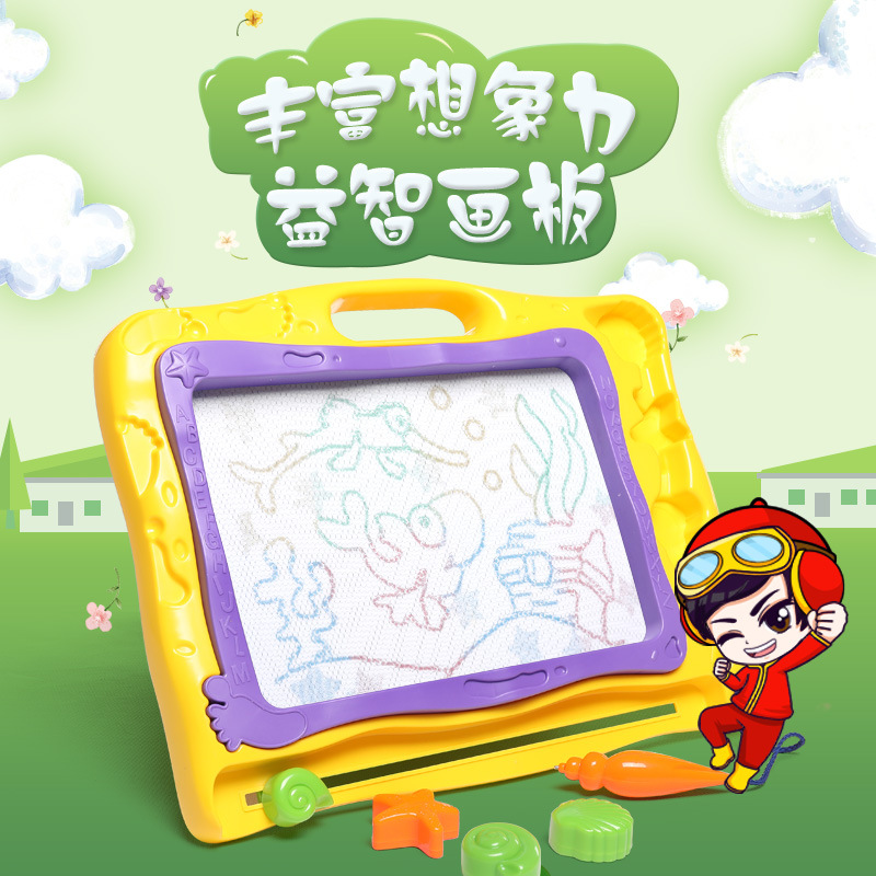 Magnetic Drawing Board Educational Baby Early Childhood Toy Drawing Board 1-3-6-Year-Old Color Graffiti CHILDREN'S Drawing Board