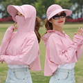 Hat Female Summer Protection Leisure Cycling Helmet Electric Bike Outdoor Sun Hat To Cover The Face Protect Face Ultraviolet Cap