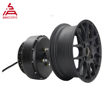 Detachable QS 2000W 260 V1 72V50KPH Single Shaft Hub Motor for Small e-car image