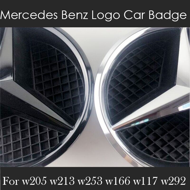 Mercedes Benz GLC GLE GLS Brabus Front Grille Badge Mirror Gloss Black Emblem