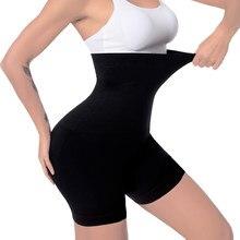 Uma alta psparto abdmen cueca quadris cintura fina corpo reduo barriga magro grande tamanho ángulo plano abdmen aafety pant