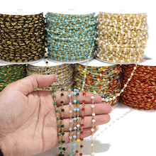 5 Meters Brass Rosary Beaded Chain 4mm Blue Red Black White Cyan Beads Wire Wrapped 18K Gold Plated