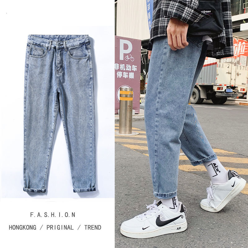 Autumn Jeans Men's Slim Fashion Washed Solid Color Casual Jean Pants Men Streetwear Wild Hip Hop Straight Denim Trousers Mens