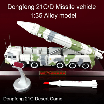 1:35 Dongfeng 21C Alloy Missile Vehicle Model Armored Vehicle Military Army SCUD Launcher Simulation Decoration Souvenir realts trumpeter 01024 1 35 ex soviet 2p19 launcher w r 17 missile ss 1c scud b of 8k14 missile system