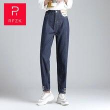 Новые корейские джинсы rfzk в стиле бойфренда для студенток