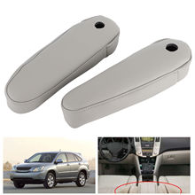 2Pcs Leather Car Armrest Pad Center Console Armrests Box Storage Cover Protection Cushion For RX 300/330/350 2003‑2009