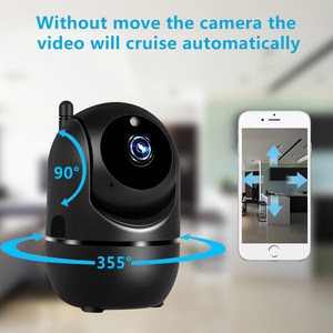 Black Smart Home Security Surveillance 1080P Cloud IP Camera Auto Tracking Network WiFi Camera Wireless CCTV YCC365 PLUS