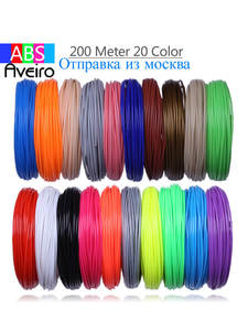 Pen Filament Drawing-Toys Threads 3d-Printing 20-Colors Plastic ABS for Kid 200-Meters