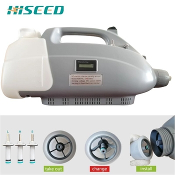 battery rechargable Agricultural ULV Cold Fogger Machine Spraying Adjustable Electric Disinfection Sprayer