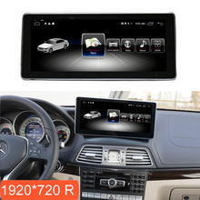 """10.25 Mercedes Touch """"4"""