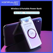 Wireless Power Bank Portable Charger Powerbank Wireless Fast Charging 10000Mah Powerbank Mobile Phone Wireless Charger