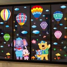 [shijuekongjian] Cartoon Animals Wall Stickers DIY Hot Air Balloons Wall Decals for Kids Rooms Baby Bedroom Glass Decoration [shijuekongjian] hot air balloon wall stickers diy cartoon wall decals for kids rooms baby bedroom shop glass decoration