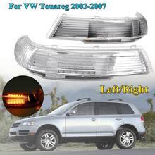 Luces LED de señal de giro para espejo retrovisor de coche, luz indicadora ámbar, izquierda/derecha, para Volkswagen Touareg 2003, 2004, 2005, 2006, 2007