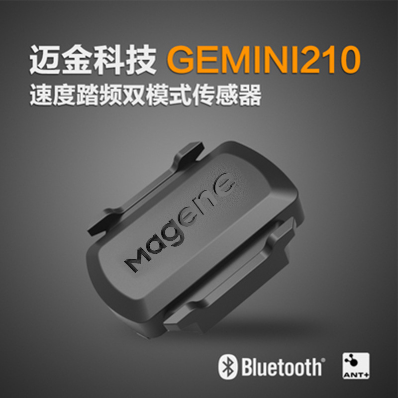 Bluetooth ANT + Wireless Speed Cadence Sensor Compatible Mobile Phone APP Garmin BERENT Teng And Bicycle Speed Meter