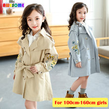 2020 Big Kid's Outerwear Cotton British Style Trench Coat for Girls Fashion Long Windbreaker Jackets 4 6 8 9 10 11 12 13 14 year(China)