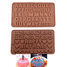 #20 2PC Silicone Fondant Mold Cake Decorating Chocolate Baking Mould Tool Durable Production Tools Environmentally Friendly