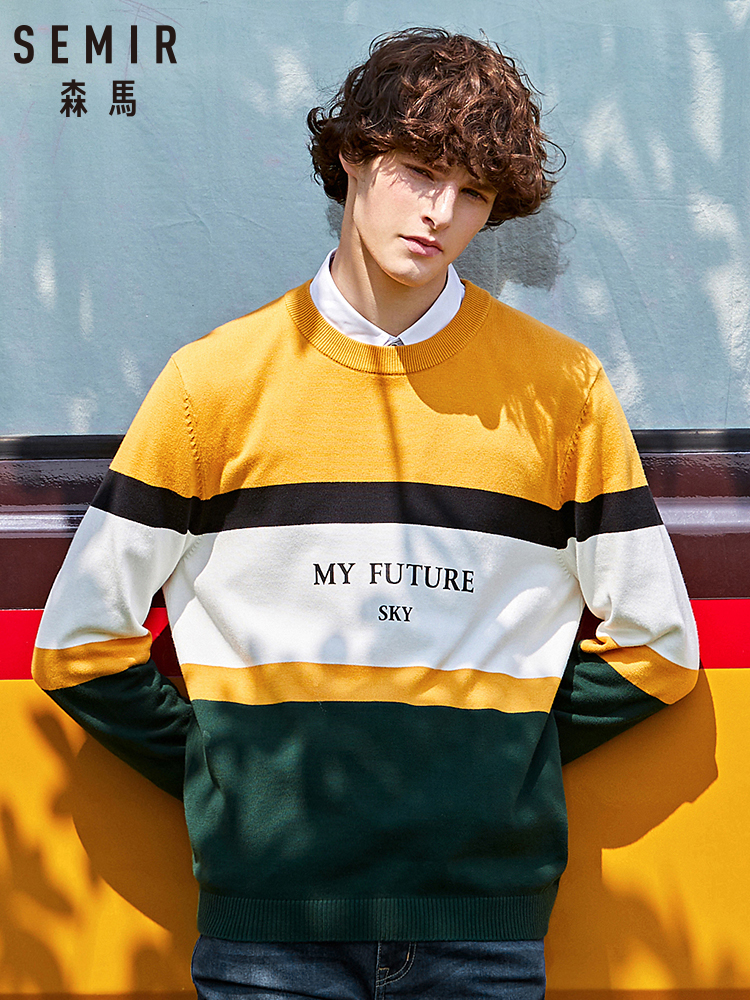 Semir Sweater Men Autumn And Winter Warm Striped Sweater Personalized Print Sweater Korean Version Loose Bottoming Shirt