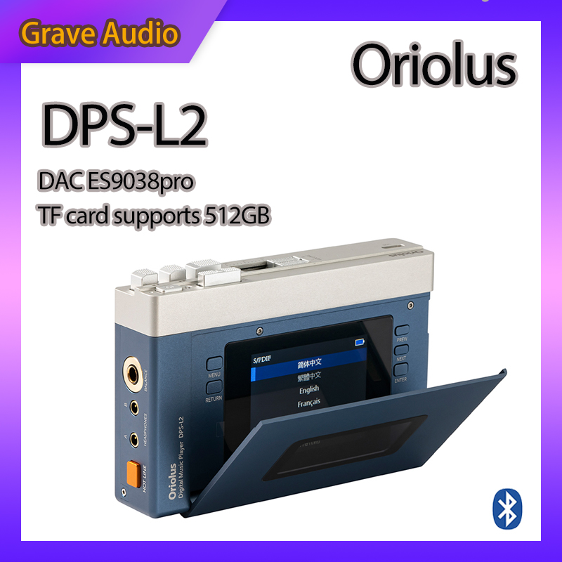 Oriolus DPS-L2 HiFi music player USB DAC Cassette player Classic look ES9038 Pro DPS L2 Two-way Bluetooth 3.5mm+3.5mm+4.4mm