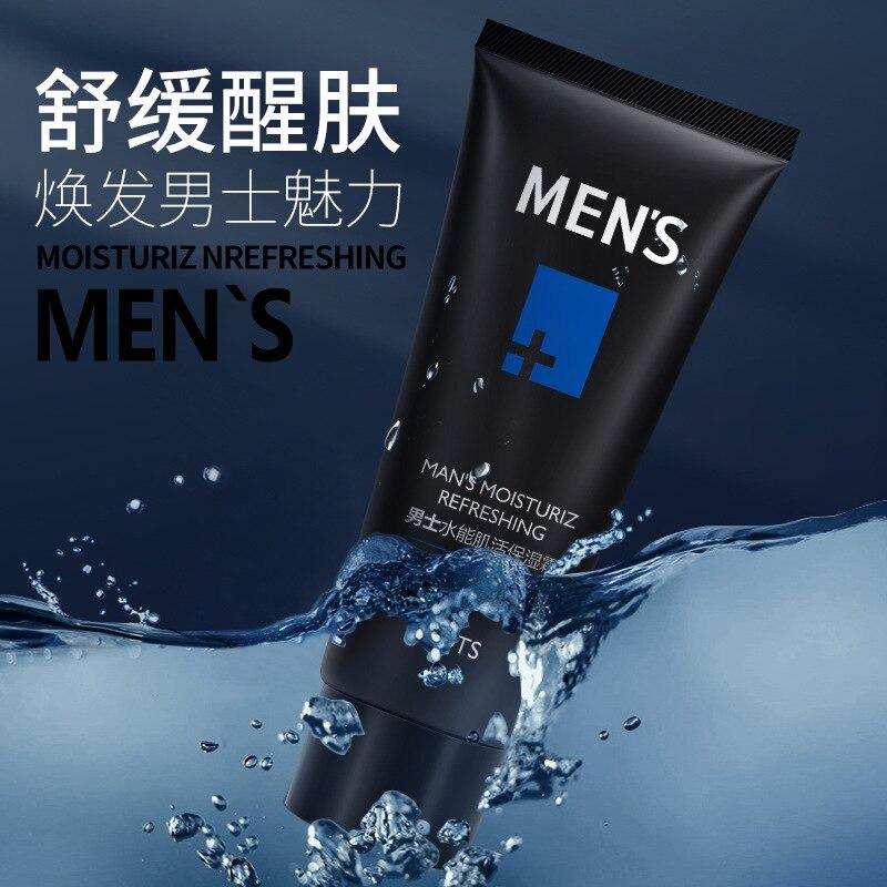 Male moisturizer Oil-control day cream face skin care
