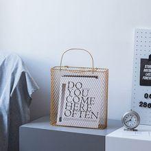 Сетка металлическая настольная корзина для хранения с ручкой шикарный нордический журнал Органайзер украшение дома