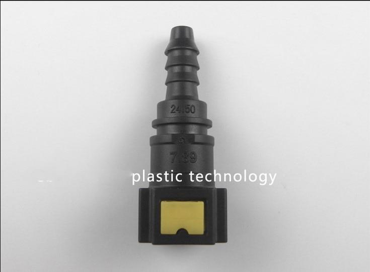 7.89ID6 выхлопная труба Женский адаптер гнездовой разъем для автомобиля SCR система стайлинга автомобилей