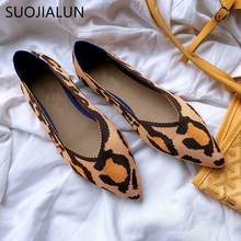 SUOJIALUN Women Flat Shoes Breathable Knitted Slip On Loafer Fashion Pointed Toe Shallow Stretch Fabric Female Casual Flat Shoes suojialun 2019 spring women flats pointed toe slip on ballet flat shoes shallow boat shoes woman loafer ladies shoes zapatos