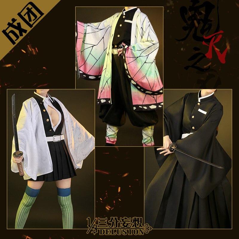 ANIME! Déguisement Cosplay tueur de démons Kanroji Mitsuri Kochou Shinobu Tokitou Muichirou Version originale conception Kimono uniformes F