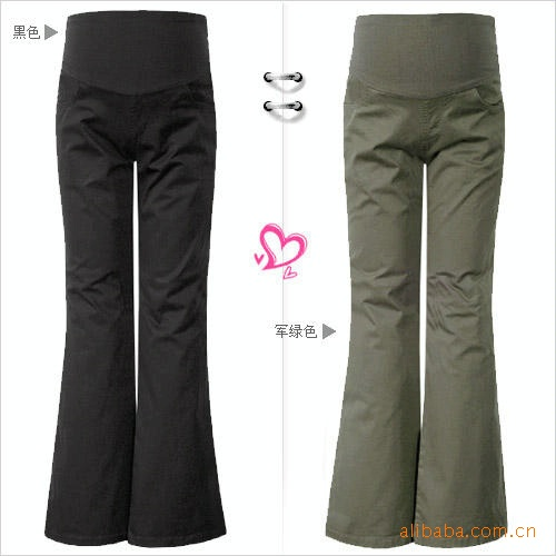 Maternity Clothing 2018 Cotton Maternity Pants Spring Autumn Korean Spicy Maternity Pants