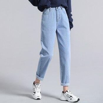 Cotton Vintage High Waist Mom Jeans Women`s Blue Black Denim Pants Boyfriend Jean Femme For Women