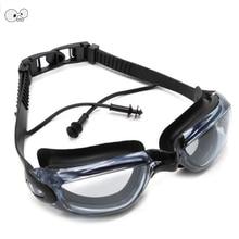 Противотуманные водонепроницаемые очки для плавания мужские и женские силиконовые очки для плавания в бассейне прозрачные очки для взрослых