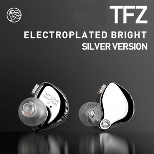 Image 1 - TFZ My Love Edition In Ear Noise Cancelling Earphones Super Bass DJ Hd Hifi Stereo Wired Headset